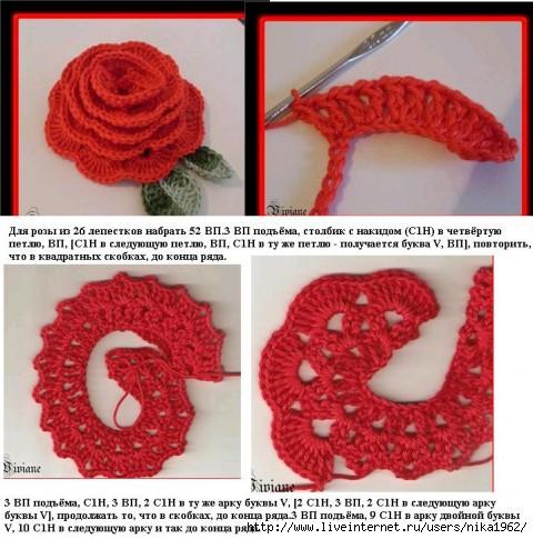 Схема цветка розы крючком