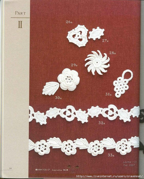 Mini_Motif_crochet_pattern_023 (562x699, 106 Kb)