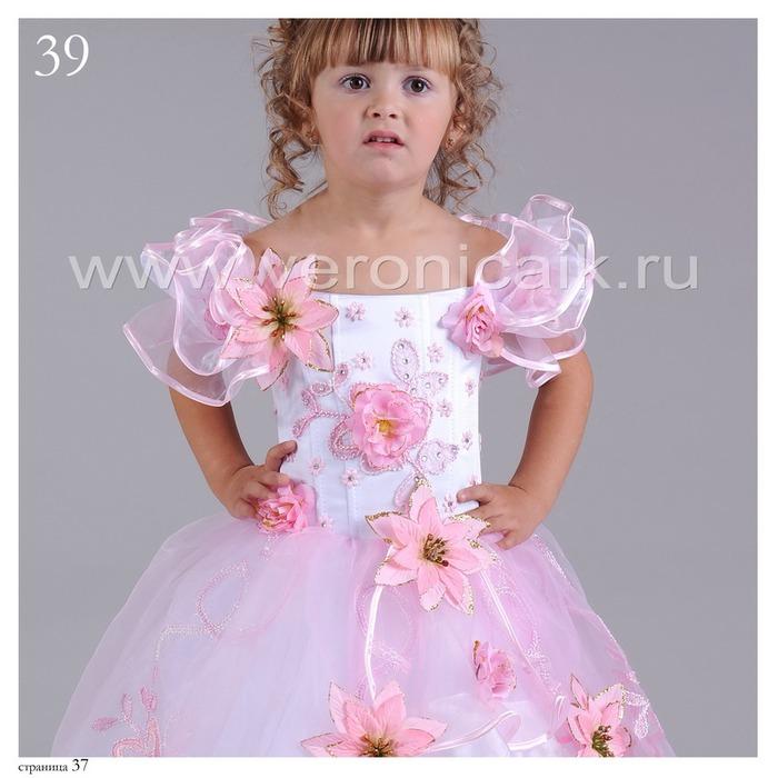 c0133bf244c Платья для маленьких принцесс 10. Обсуждение на LiveInternet - Российский  Сервис Онлайн-Дневников