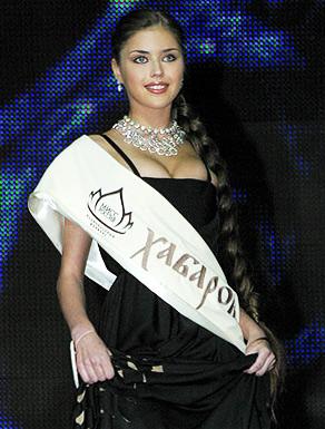 Смотреть порно александра ивановская мисс россия 2005
