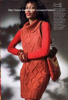 Платье вязаное без рукавов