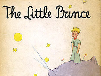 the-little-prince (340x255, 21 Kb)