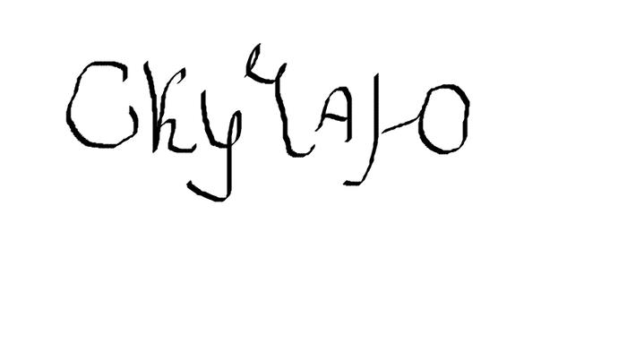 (700x393, 13Kb)