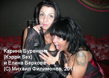Оральный секс бурениной с титомиром