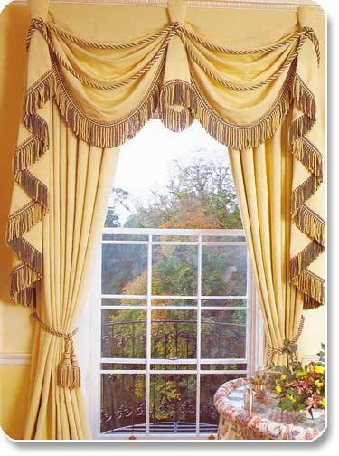 шторы фото Модные шторы для гостиной.