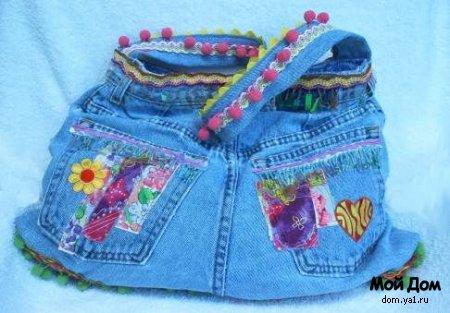 Вопрос как сшить сумку из джинс? + призы ... как сшить сумку для...
