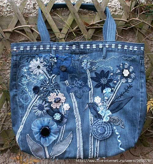Это могут быть сумки, сшитые из старых джинсов или другой надоевшей.