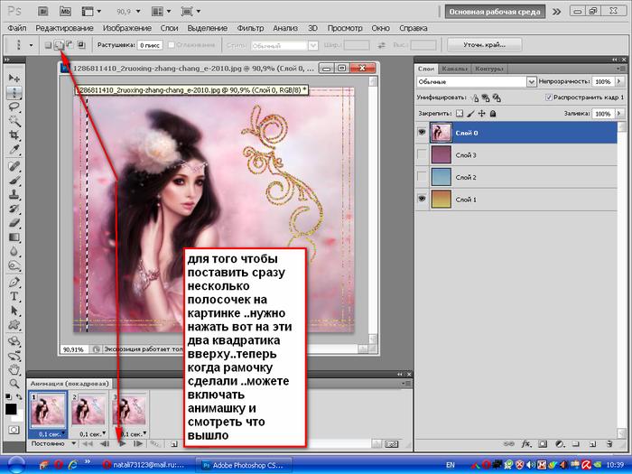 Анимация картинок в фотошопе видео, львом днем рождения