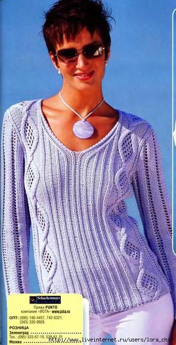 Пуловер ажурными ромбами схема вязание.
