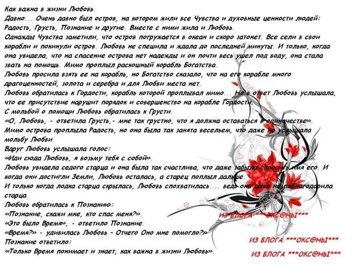 двое пьяных признание в любви стихи собственного сочинения нет необходимости