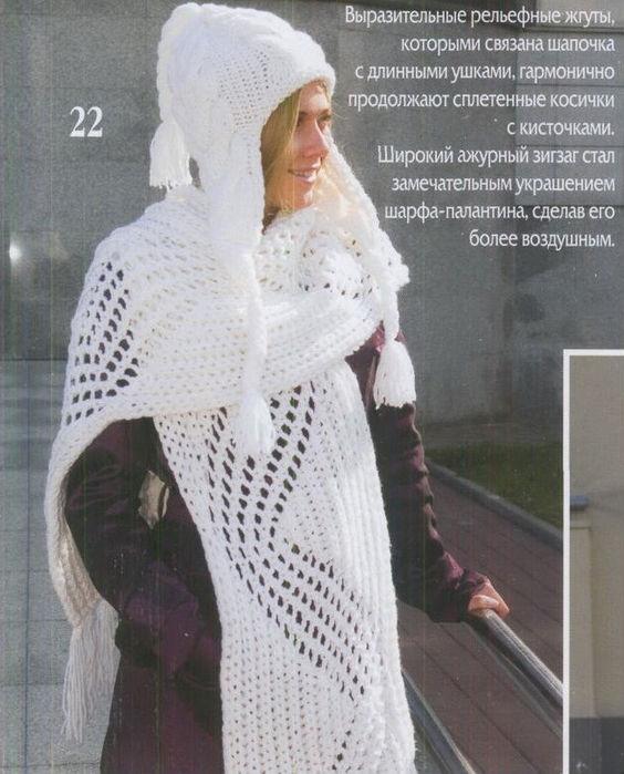 Вязание на спицах схемы жгутов.