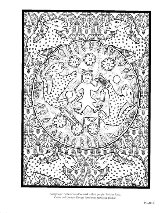 Африканские орнаменты, узоры и прочее.