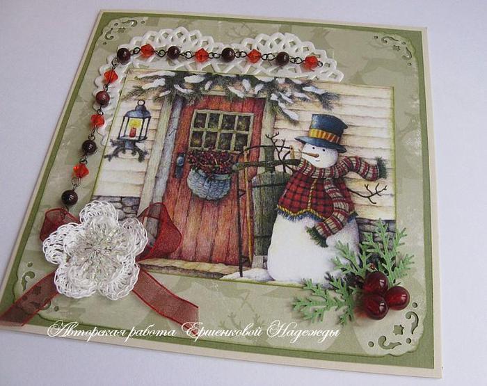 Своими руками открытку с рождеством или с новым годом, фото картинки