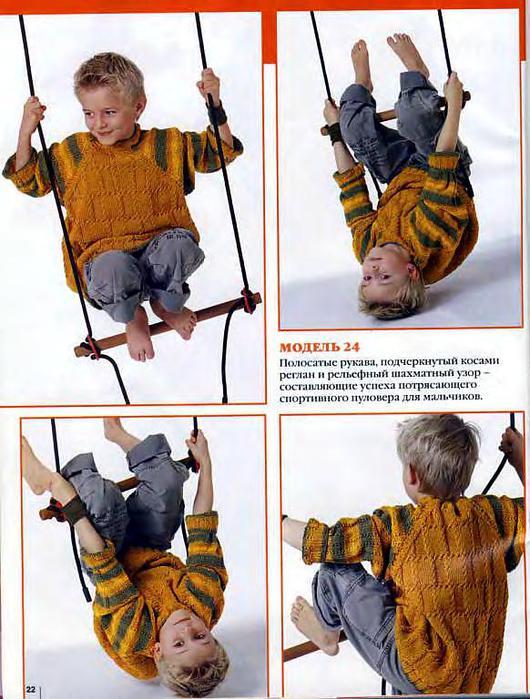 манишка спицами для детей.