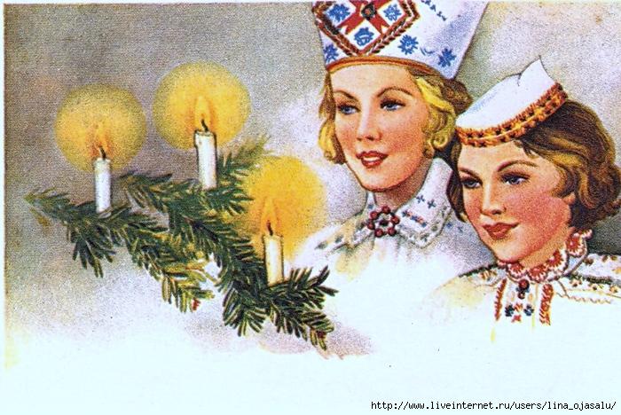 Советские открытки эстония, анимационные