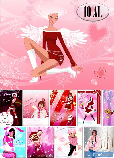 Клипарт - новогодние векторные девушки 20 штук в формате jpg, ai 19,4 Mb...