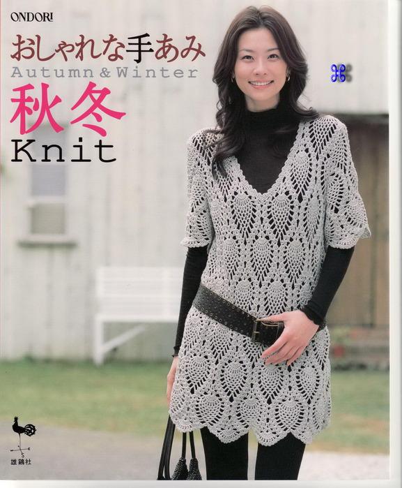 Светлана Сорокина. вязание спицами.  Метки: вязание крючком. япона.