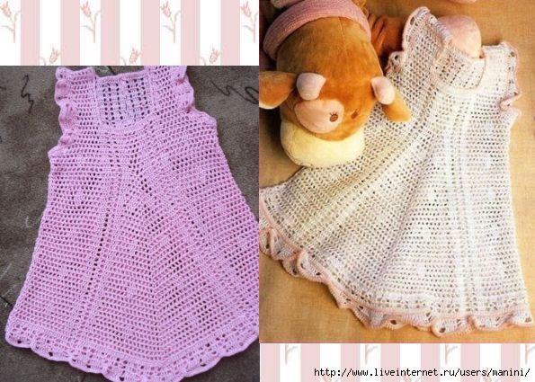 Несложные схемы вязания малышам.