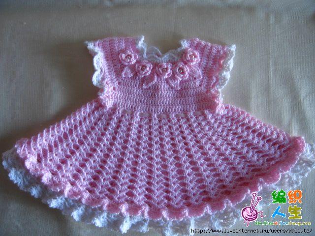 Вязаные платья для девочек 10 12 лет крючком со схемами.