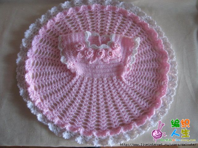 Розовое платье для девочки крючком.  Прочитать целикомВ.