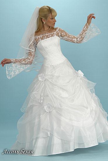 Продаю новый корсет с длинным кружевным рукавом к свадебному платью.
