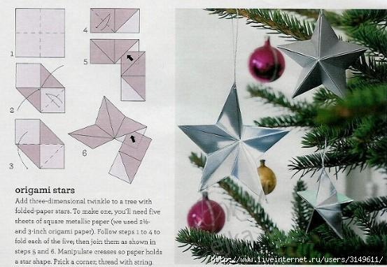 Ваза оригами Поделки из бумаги- фото и ... - главная страница.