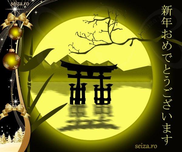 Открытка по японски, анимация красивые