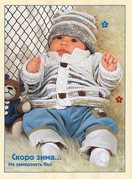 И шапочка в полоску.  200 г сине-серой меланжевой пряжи Lerici Color (55...