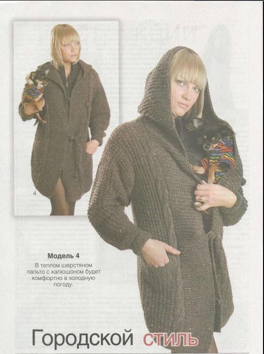 Описание: Вязаное пальто с капюшоном спицами с описанием.