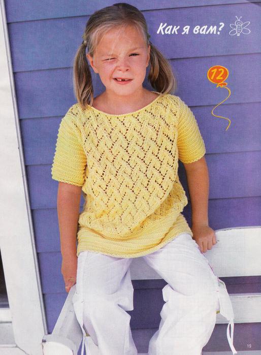 Лицевая гладь. прямые спицы 3; крючок 3. желтый пуловер для девочки.