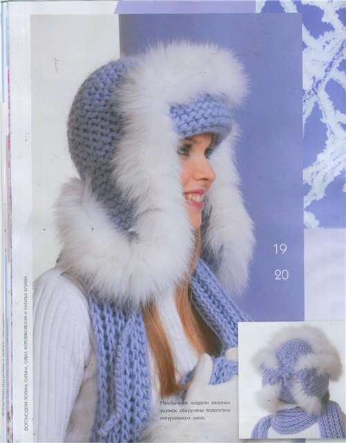 шапка ушанка и шарф-514-19