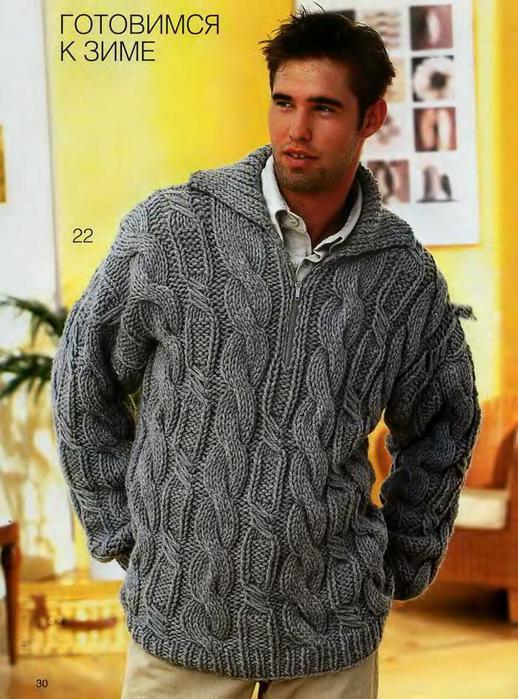 Вязание спицами мужские свитера косы.