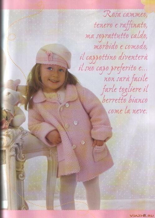 Детское розовое пальто и берет спицамиl.  Часть 95.