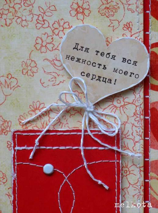 Картинки про, как подписать открытку мужу на новый год