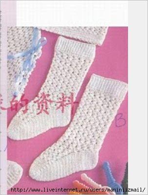 Вязание крючком носки гольфы для детей и взрослых схемы.