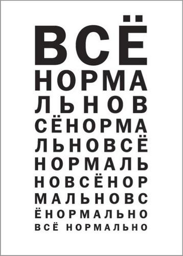 http://img0.liveinternet.ru/images/attach/c/2/69/894/69894696_1286711394_f41d1dd23191280cc287a29b414c.jpg