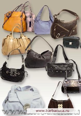 Модные женские сумки 2011 (фото) мода.