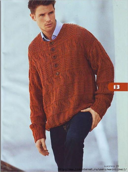 Мужской пуловер с застежкой поло.