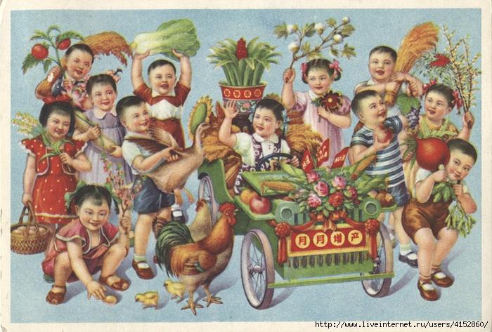 Летием, китай открытки с днем рождения