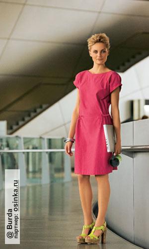 шитью, burda журнал онлайн, бурда моден.