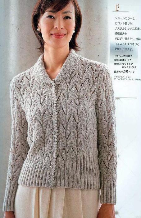 Японский мастер класс вязания подробно #5