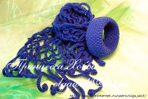 Шарфики - крючок, браслеты - спицы.  Стоимость шарфика 400 рублей...