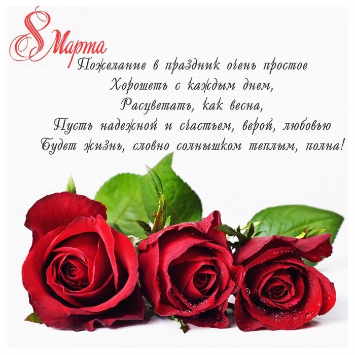 http://img0.liveinternet.ru/images/attach/c/2/71/686/71686384_39.jpg