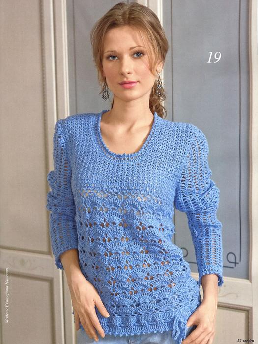 ...f=8&t=26&start=20. голубой ажурный пуловер.