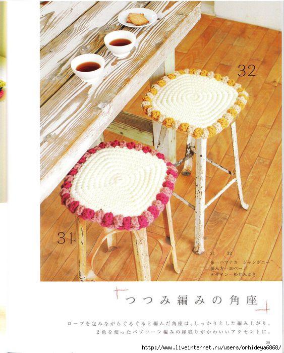 Подушки на стулья .  Японская кровать своими руками; Подвесной.