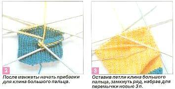 вышить вязанные перчатки.