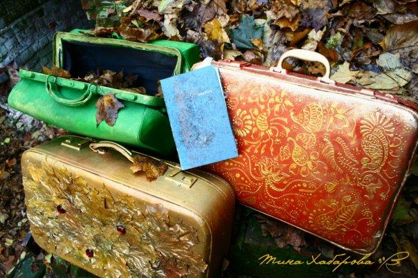 Видео мастер-класс: Декорирование старого чемодана.