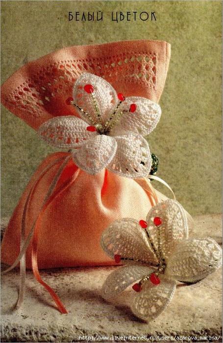 КРАСИВЫЙ ЦВЕТОК крючком.  Для любительниц вязания, все о цветах.