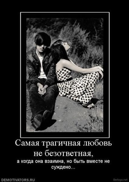Картинки о неразделенной любви к девушке чтоб до слез