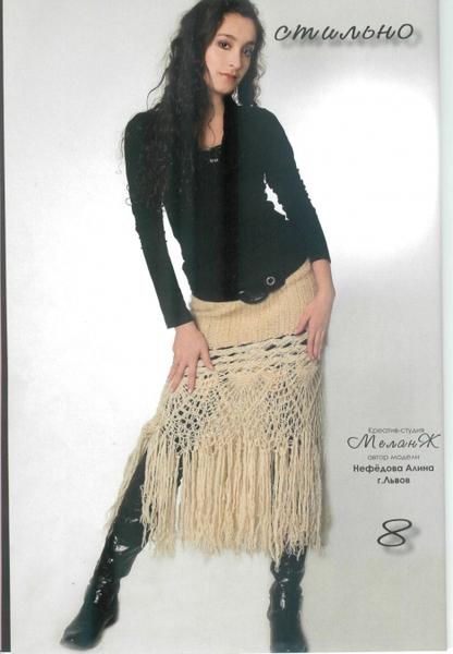 юбка.  Вязание юбки крючком, схемы.